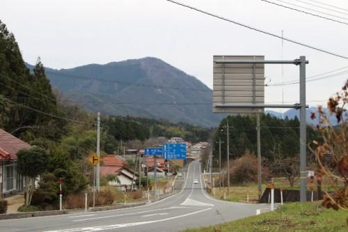 七日市~森脇谷